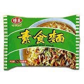 味王 素食麵 (包裝)