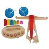 智力木質天平天枰 益智教具玩具兒童早教平衡知識