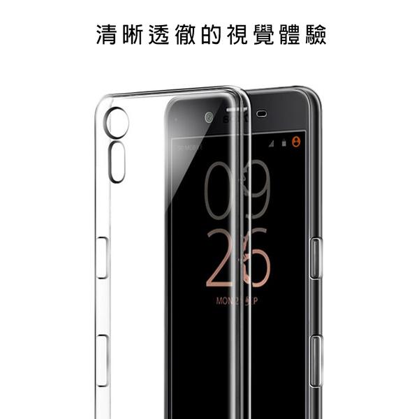 Sony Xperia XZ/XZs 5.2吋 晶亮透明 TPU 高質感軟式手機殼/保護套 光學紋理設計防指紋