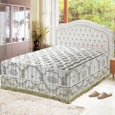 【睡芝寶】智慧涼感-抗菌乳膠蜂巢獨立筒床墊雙人加大6尺