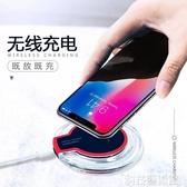 行動電源 無線充電器iphone8plus三星s8小米手機專用8p快充快充通用蘋果8p 交換禮物