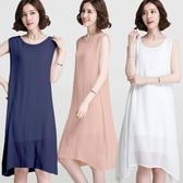2018夏新款雪紡吊帶洋裝寬鬆大碼顯瘦韓版中長款打底裙 AW1010【棉花糖伊人】