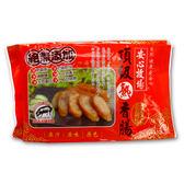 安心牧場頂級熟香腸-原味*2包