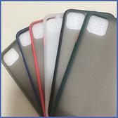 蘋果 iPhone 11 Pro Max XR XS MAX iX i8+ i7+ 邊框撞色款 手機殼 全包邊 可掛繩 保護殼