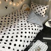 小清新純色波點條紋四件套床上用品歐式被套床單雙人宿舍三件套-大小姐韓風館