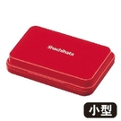 【Shachihata】顏料系印台 小型 HGN-1 多色 (盤面 63 X 40 mm)