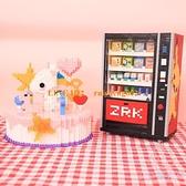 微型顆粒大人拼圖玩具兼容樂高商場街機售貨機積木生日蛋糕禮物