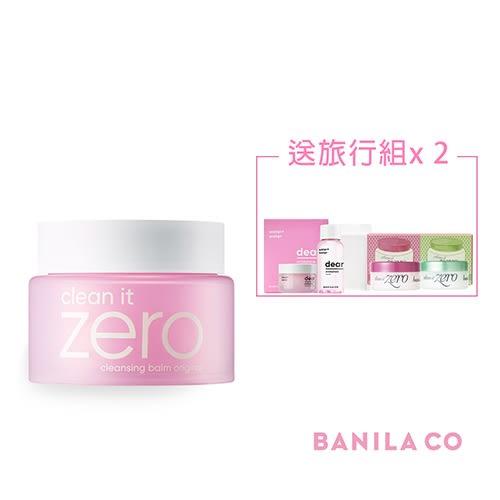 Zero零感肌瞬卸凝霜 - 經典款