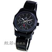 SIGMA 都會時尚三眼時尚手錶 小-黑X紅針