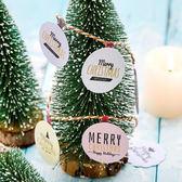 【BlueCat】陌墨紅綠斜線聖誕祝福盒裝貼紙 手帳貼紙 (45入)
