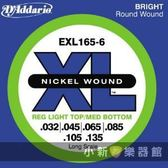 【美國 D'Addario EXL165-6 】貝斯六弦(0.032~135)【進口貝斯弦/EXL-165-6/DAddario】