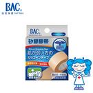 【BAC倍爾康】矽膠膠帶-透氣易撕型 醫...