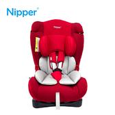 【Nipper】All-in-One 0-7歲安全座椅- 紅色