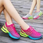 金億莎新款網面運動休閒鞋女韓版厚底鞋透氣網鞋氣墊跑步旅游鞋潮 美芭