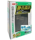 日本 GEX新極靜打氣機1500S (單孔) 特價