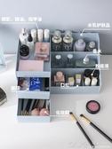抽屜式化妝品收納盒桌面桌上宿舍護膚品的女家用簡約床頭置物架K