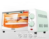 220V 電烤箱家用迷你烘焙多功能全自動蛋糕小型小烤箱烘焙機 西城故事