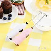 電動打蛋攪拌器 小型迷你手持家用烘焙工具打奶器 BT11009『優童屋』