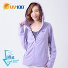 UV100 防曬 抗UV-涼感輕量連帽女...
