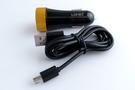 LDNIO USB三孔 DL-C50 車...