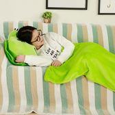 旅行的青蛙公仔三合一空調被毯子汽車抱枕多功能兩用毛絨玩具玩偶XSX