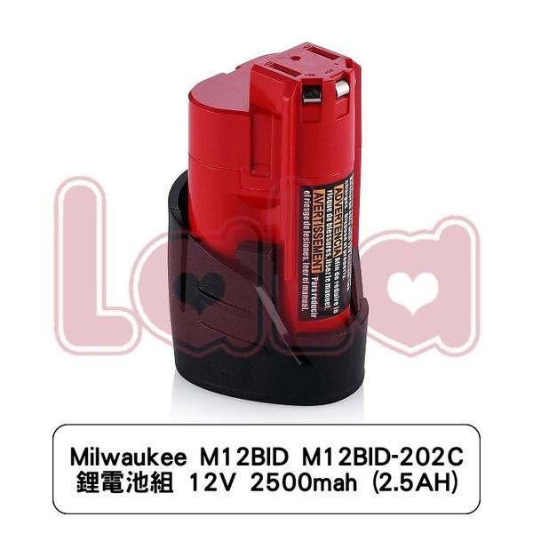 Milwaukee M12BID M12BID-202C 鋰電池組 12V 2500mah (2.5AH)