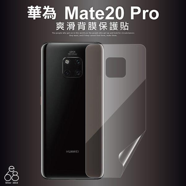送手機支架跟防塵塞 華為 Mate 20 Mate20 空壓殼 保護套 防摔殼