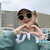 太陽眼鏡/墨鏡 2019新款網紅眼鏡白色框墨鏡女韓版潮街拍小臉復古圓臉太陽鏡 3色