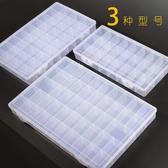 水粉果凍丙烯國畫顏料繪畫盒24格48調色盤透明大容量36盒子小學生用便攜藝考  極有家