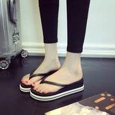 夾腳拖鞋   夏時尚人字拖外穿坡跟厚底防滑學生韓版簡約海邊