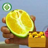 (履歷達人)木瓜臍橙10台斤含運組
