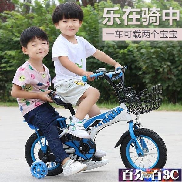 兒童自行車男孩2-3-5-6-7歲18寸中大童女寶寶腳踏車單車 WJ百分百