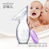 手動吸奶器吸力大接奶擠奶器硅膠吸乳器集乳器防溢母乳收集