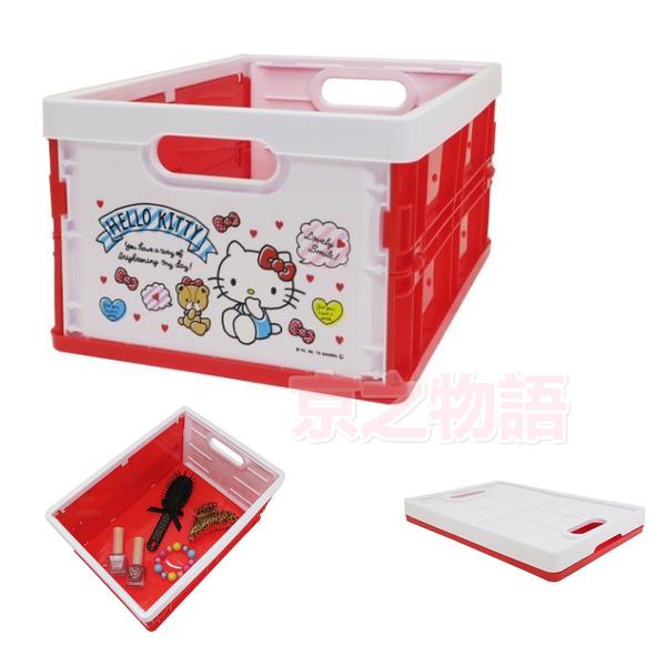 【京之物語】日本三麗鷗HELLOKITTY小熊折疊式收納盒 收納箱M號