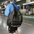 後背包 雙肩包男大容量 學生書包 旅行背包【非凡上品】j586