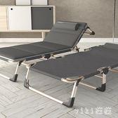 折疊床 折疊床單人床家用簡易午休床辦公室成人午睡行軍床多功能躺椅 CP5344【VIKI菈菈】