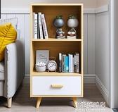 北歐書柜書架落地簡約現代置物架學生創意書架小書柜兒童簡易架 【全館免運】