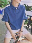 夏季新款韓版男士翻領短袖T恤寬鬆學生五分袖polo衫  凱斯盾數位3c