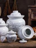 陶瓷泡菜壇帶蓋密封罐家用儲物罐子