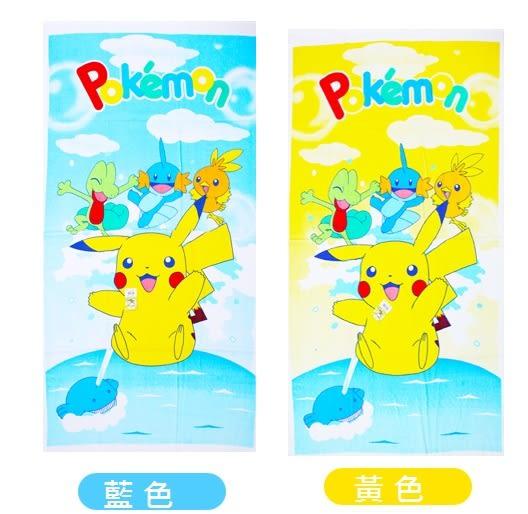 *粉粉寶貝玩具*精靈寶可夢 神奇寶貝 皮卡丘 浴巾~100%純棉~正版授權~台灣製