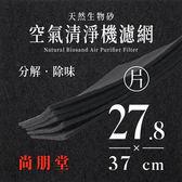 尚朋堂 - SA - 2203C、2203C-H2、2255F、2258DC