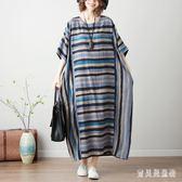 胖妹妹大碼連身裙減齡洋氣2019夏季新款藏肉條紋印花過膝長洋裝 mj13430『寶貝兒童裝』