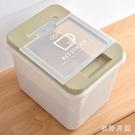 廚房塑料翻蓋儲米桶家用防蟲防蛀儲米箱 QW6441【衣好月圓】