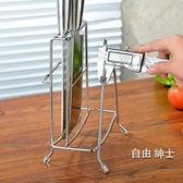 菜板架子不銹鋼刀架多功能刀具菜刀廚房用品置物架座壁掛(免運)