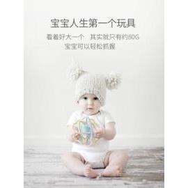 新生兒咬牙膠手搖鈴男女寶寶益智嬰兒玩具0-1歲初生12幼兒3-6個月 【免運快出】