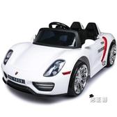 新品兒童電動車四輪雙驅搖擺遙控汽車可坐人寶寶小孩玩具車XW 快速出貨