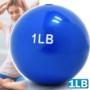 1磅軟式沙球.重力球重量藥球.瑜珈球韻律球抗力球健身球訓練球復健球啞鈴加重球沙包沙袋彈力球