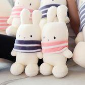 兔子毛絨玩具布娃娃玩偶抱枕公仔生日禮物EKL4 魔法街