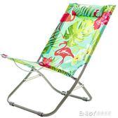 戶外摺疊椅休閒椅躺椅便攜式靠背沙灘椅釣魚椅家用午睡午休床椅子igo 溫暖享家