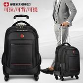 瑞士軍刀拉桿背包大容量短途出差旅行包多功能男女登機雙肩包書包 酷男精品館